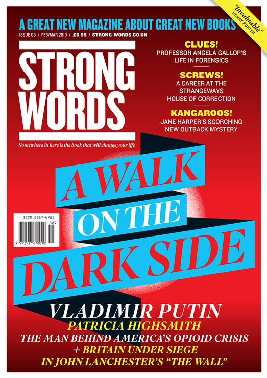 Strong Words Magazine | Welcome